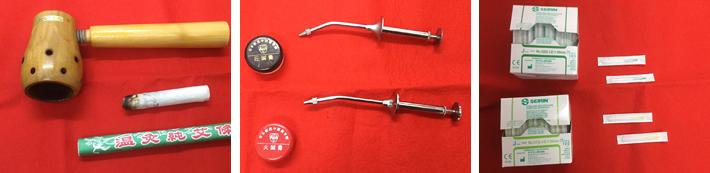 鍼灸療法器具
